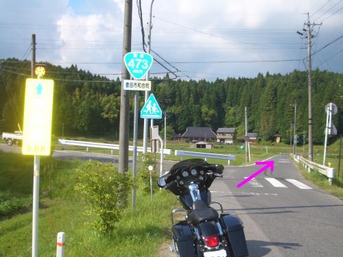 snap_chikuwabuta_20105019325.jpg