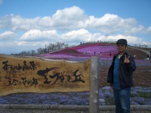 snap_chikuwabuta_201053182140.jpg