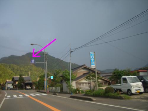 snap_chikuwabuta_20106621101.jpg