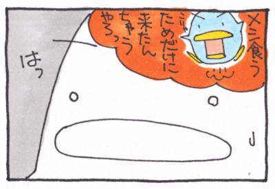 dp091121-11