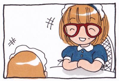 絵日記091130-5