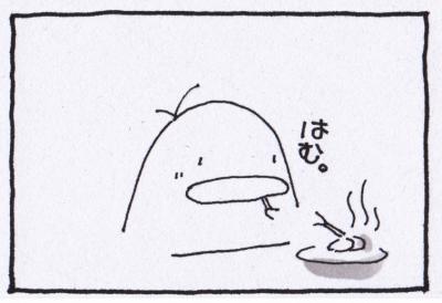 絵日記091203-3