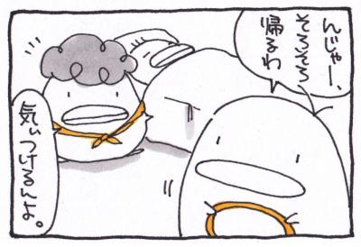 絵日記091206-1