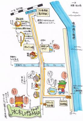 絵日記110508-5