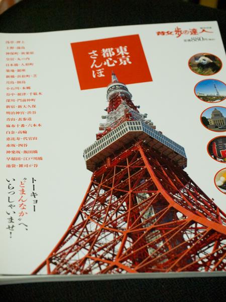 201201301.jpg