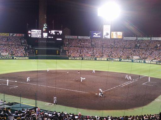 甲子園②20130906