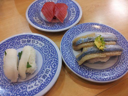 お寿司20130922