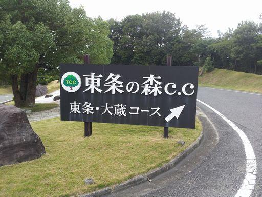 ゴルフ①20130930