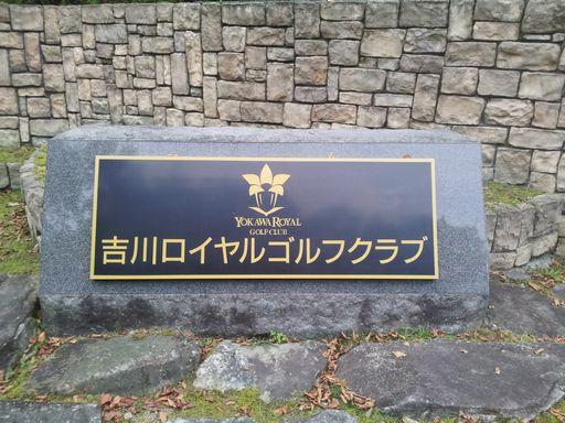 ゴルフ①20131010