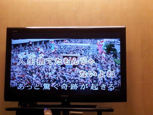 カラオケ20131014