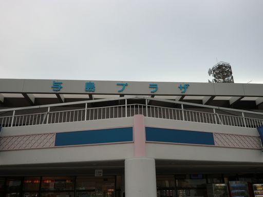 瀬戸内海①20130823