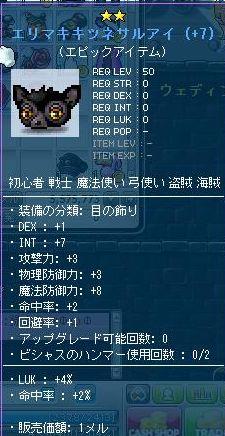 Maple110807_224824.jpg