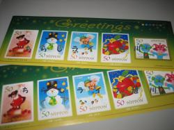 冬のグリーティング(グリーン)50円切手5枚組シール式