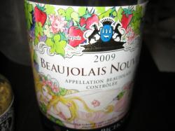 Albert Bichot Beaujolais Nouveau(アルベール・ビショー)