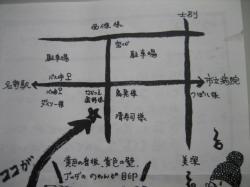 地図です(*^_^*)