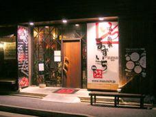 京都焼肉屋ランキング2位 ますいち