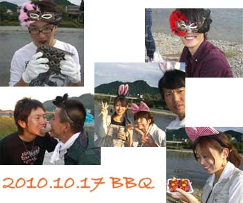 20101019 BBQ4