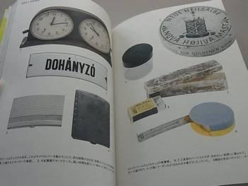 20101028 東欧のかわいいデザインたち3.JPG