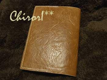 20110117-ブックカバー1
