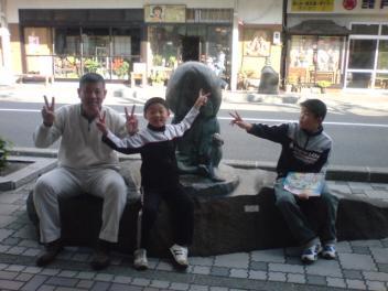 松江 鬼太郎