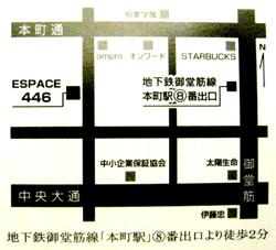 「ESPACE 446」 ギャラリー地図