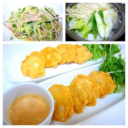 湯豆腐とチキンナゲット