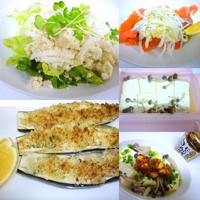 湯豆腐&おからサラダ