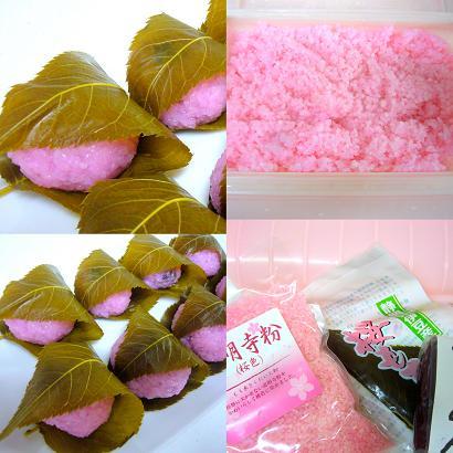 ルクエで桜餅