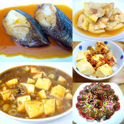 筍の梅干し煮とリメイク麻婆豆腐