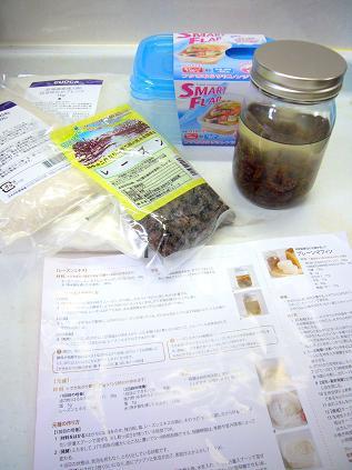 自家製酵母パン作りキット