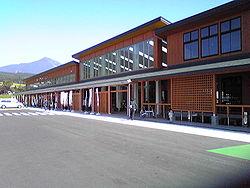250px-Bandai(2),_Roadside_Station,_Fukushima,_Japan[1]