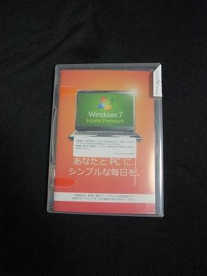 DSCF6896.jpg