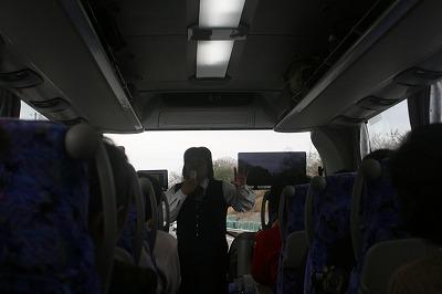 バス旅行1