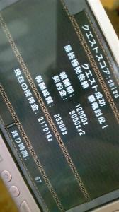 20100108125229