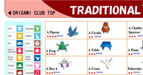 100323origami_club-thumb-480x253.jpg