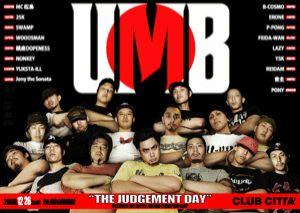 umb2009(変換後)