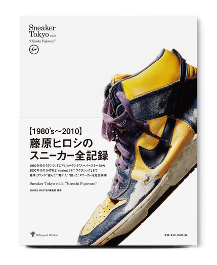 st02cover-thumb-430x523-2318.jpg