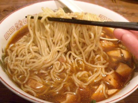やじろう本町店 麻婆麺 麺