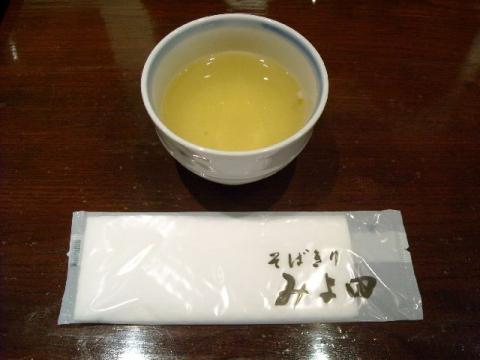 みよ田・お茶