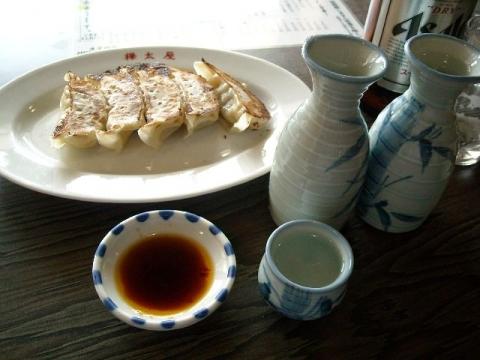 樺太屋・日本酒 餃子