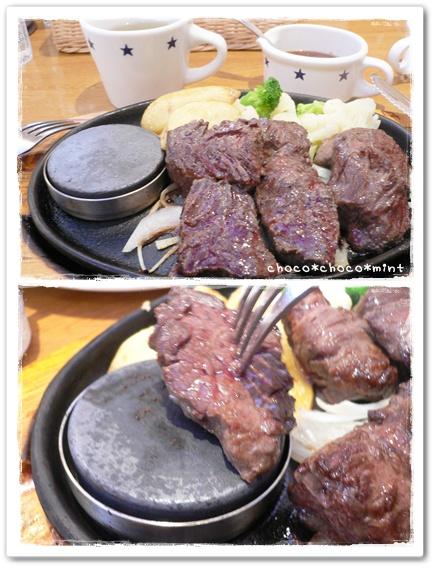 ステーキのどん3
