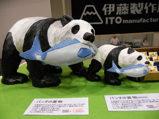 DF 木彫りパンダ