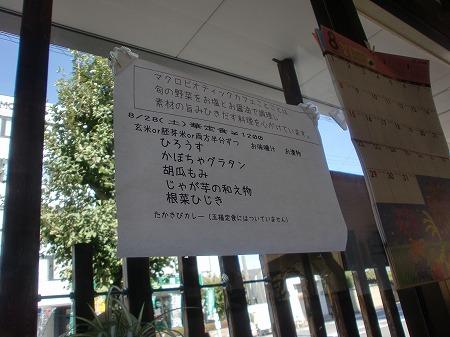 shukusho-CIMG0577.jpg