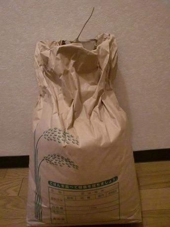 shukusho-CIMG0783_20101011122445.jpg