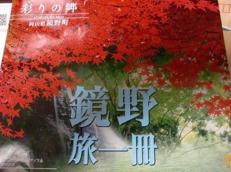 shukusho-CIMG0784.jpg
