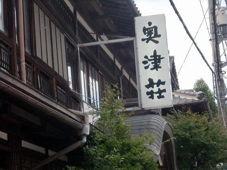 shukusho-CIMG0818.jpg