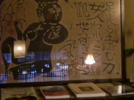 shukusho-CIMG0823_20101003025558.jpg