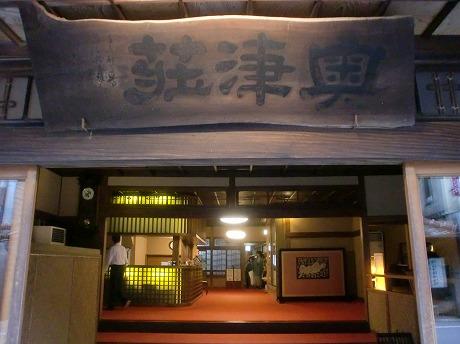 shukusho-CIMG0825.jpg