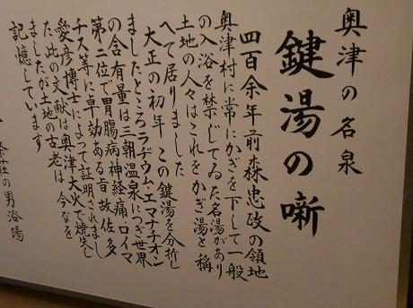 shukusho-CIMG0846_20101003024533.jpg