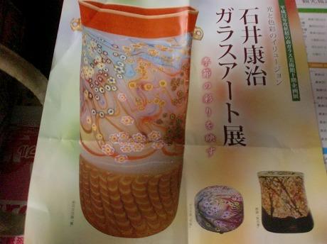shukusho-CIMG0900_20101003130638.jpg